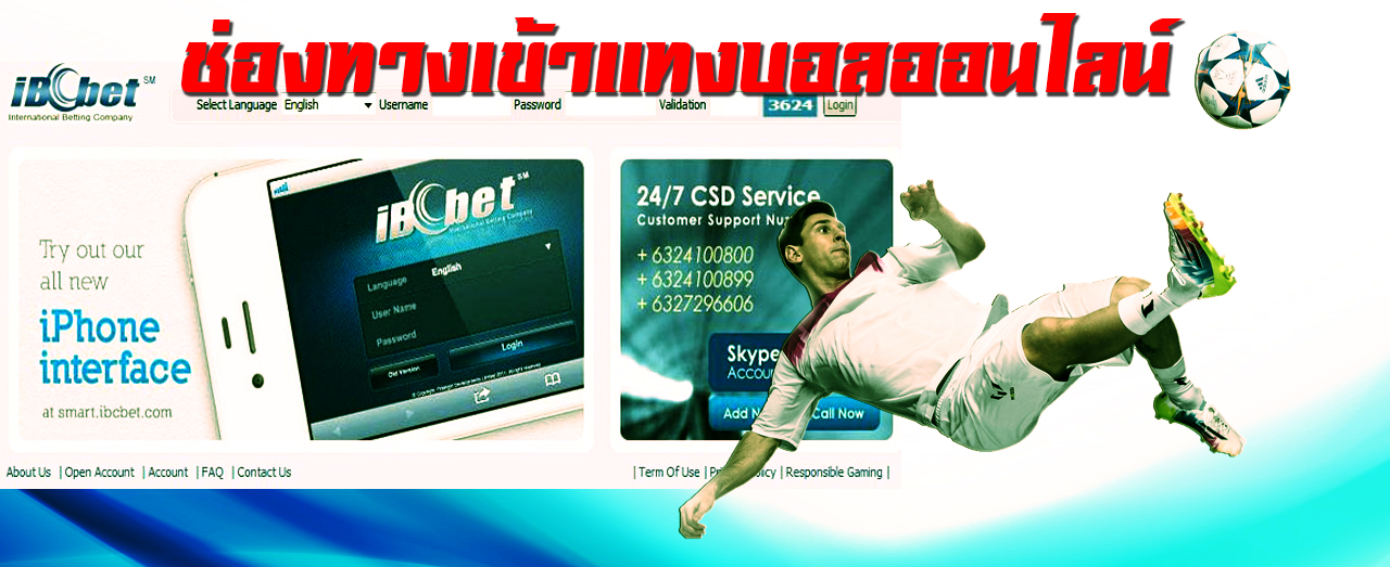 Link_maxbet